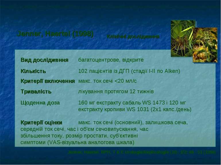 Jenner, Haertel. BPH, T & E Urologie/Nephrologie (10): 1/2: 48 - 51 (1998) Ви...
