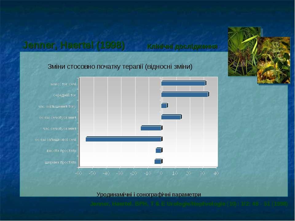 Клінічні дослідження Jenner, Haertel (1998) Jenner, Haertel. BPH, T & E Urolo...