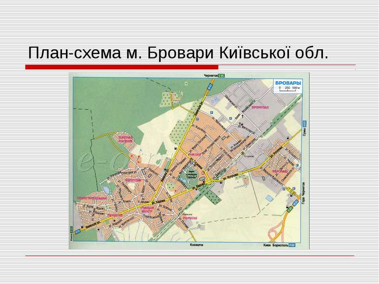 План-схема м. Бровари Київської обл.
