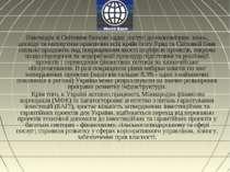 Взаємодія зі Світовим банком надає доступ до економічних знань, досвіду та ек...