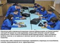 Регулятор радіо електронної апаратури повинен відрегулювати всі деталі виробу...