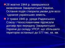 28 жовтня 1944 р. завершилося визволення Закарпатської України. Остання подія...