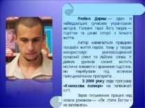 Любко Дереш— один із найвідоміших сучасних українських авторів. Головні геро...