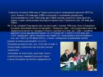 Станом на 16 квітня 2006 року в Україні реалізуються затверджених проектів ЧБ...