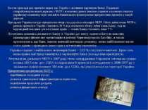 Вжена прикладі цих проектів видно, що Україна є активним партнером Банку. По...