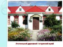 Яготинський державний історичний музей