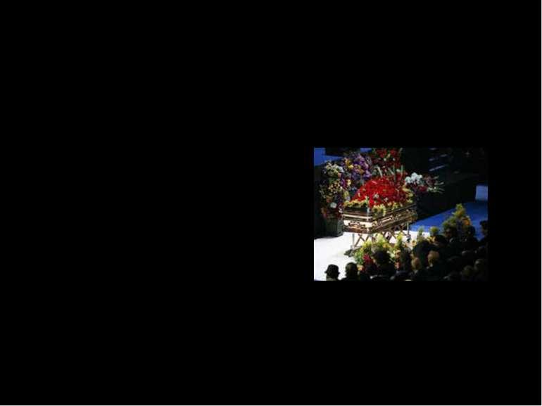 """Прощаня з королем 7 липня 2009 року cвіт прощався із королем поп-музики. У """"С..."""