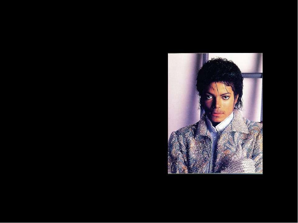 Король поп-музики Майкл Джексон - король поп-музики. Не сам він себе так назв...