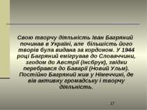 Свою творчу діяльність Іван Багряний починав в Україні, але більшість його тв...