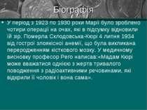 Біографія У період з 1923 по 1930 роки Марії було зроблено чотири операції на...