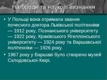 Нагороди та наукові визнання У Польщі вона отримала звання почесного доктора ...