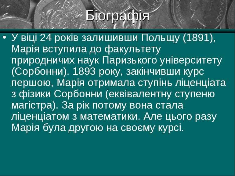 Біографія У віці 24 років залишивши Польщу (1891), Марія вступила до факульте...