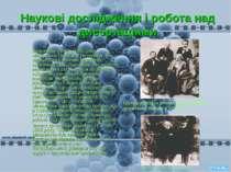 Наукові дослідження і робота над дисертаціями Наприкінці лютого 1861 року Мен...