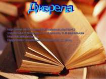 http://www.ukrlib.com.ua/bio/printout.php?id=63 Українська література С.Р. Мо...