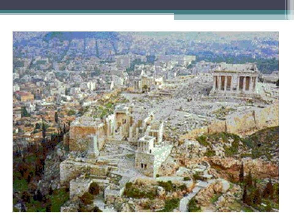 Холм в афинах где находились главные храмы