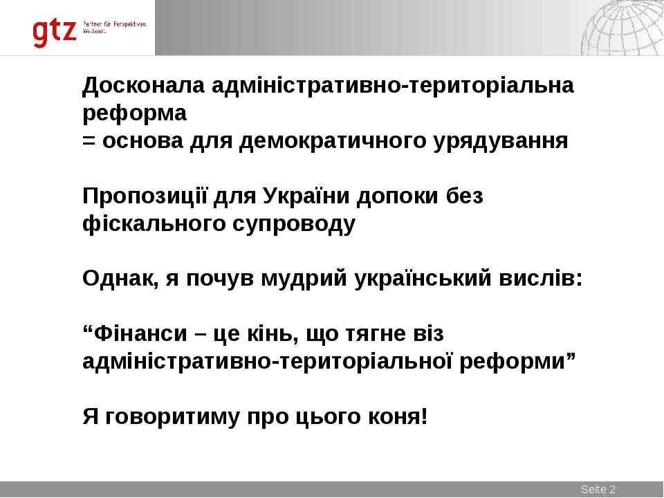 Досконала адміністративно-територіальна реформа = основа для демократичного у...