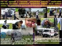 Під час трагедії в Скнилові рятувальні роботи і невідкладна медична допомога ...