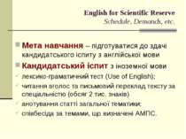 English for Scientific Reserve Schedule, Demands, etc. Мета навчання – підгот...