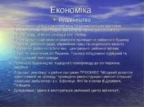 Економіка Будівництво Побудовано і здано в експлуатацію 20 індивідуальних жит...
