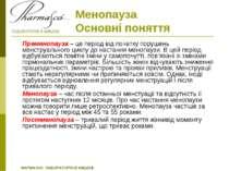 Менопауза Основні поняття Пременопауза – це період від початку порушень менст...