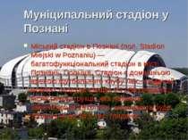 Муніципальний стадіон у Познані Міський стадіон в Познані (пол. Stadion Miejs...