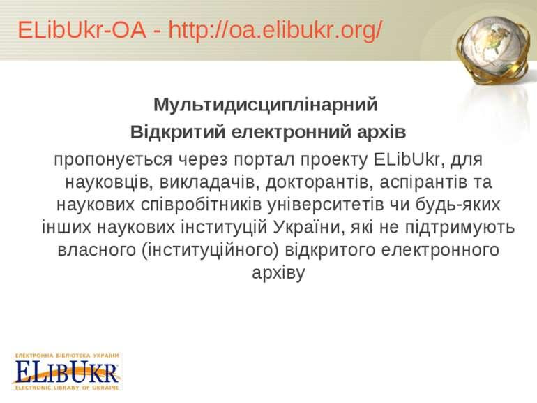 ELibUkr-OA - http://oa.elibukr.org/ Мультидисциплінарний Відкритий електронни...