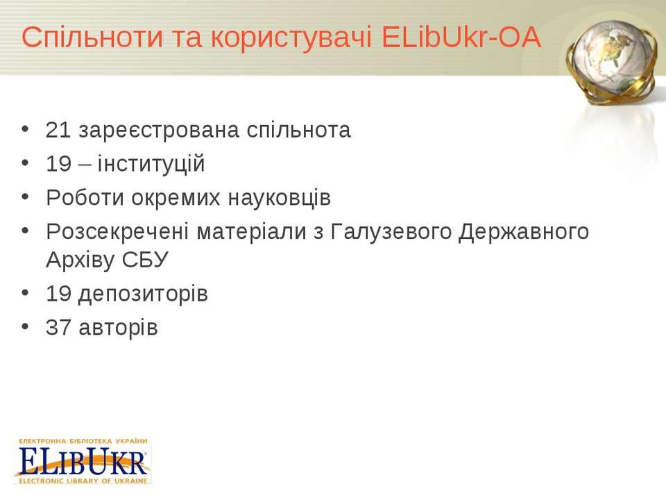 Спільноти та користувачі ELibUkr-OA 21 зареєстрована спільнота 19 – інституці...