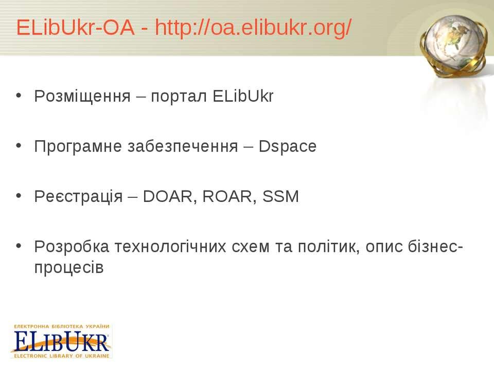 ELibUkr-OA - http://oa.elibukr.org/ Розміщення – портал ELibUkr Програмне заб...