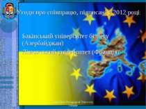 Uman State Pedagogical University, Ukraine Бакінський університет бізнесу (Аз...
