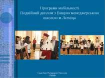 Програми мобільності Подвійний диплом з Вищою менеджерською школою м.Лєгніца ...