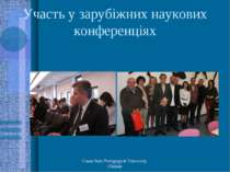 Участь у зарубіжних наукових конференціях Uman State Pedagogical University, ...
