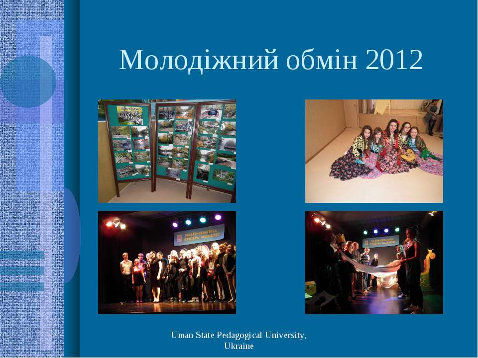 Молодіжний обмін 2012 Uman State Pedagogical University, Ukraine Uman State P...