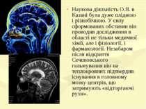 Наукова діяльність О.Я. в Казані була дуже плідною і різнобічною. У силу сфор...