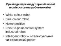 Приклади перекладу термінів нової терміносистеми робототехніки White colour r...