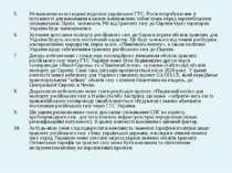 Незважаючи на всі відомі недоліки української ГТС, Росія потребуватиме її пот...