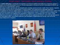 SPINE project - First Visibility Action meeting in Cherkasy 5 -6 липня 2010 р...