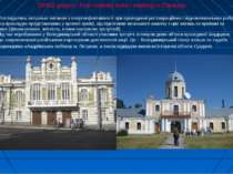 SPINE project - First Visibility Action meeting in Cherkasy Розглядались акту...