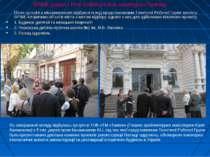 SPINE project - First Visibility Action meeting in Cherkasy Після зустрічі в ...