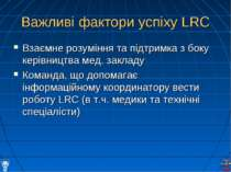 Важливі фактори успіху LRC Взаємне розуміння та підтримка з боку керівництва ...