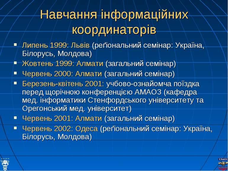 Навчання інформаційних координаторів Липень 1999: Львів (реґіональний семінар...