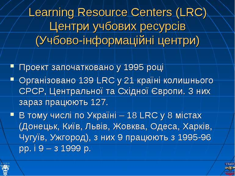 Learning Resource Centers (LRC) Центри учбових ресурсів (Учбово-інформаційні ...