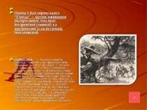 """Поема І.Котляревського """"Енеїда"""" – зразок вживання експресивної лексики: інгер..."""