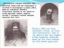 Автопортрети олівцем показують нам Шевченка таким, яким він повернувся із зас...