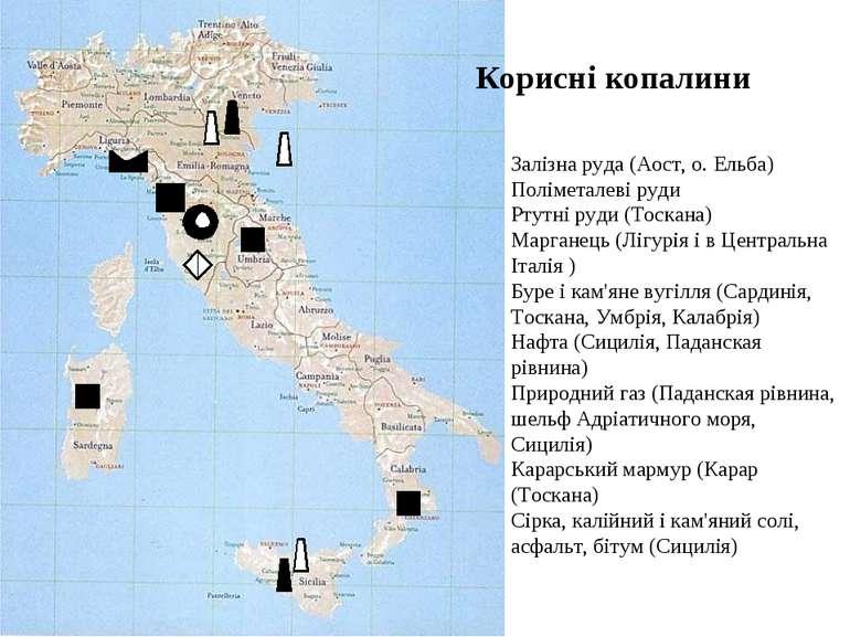 Корисні копалини Залізна руда (Аост, о. Ельба) Поліметалеві руди Ртутні руди ...