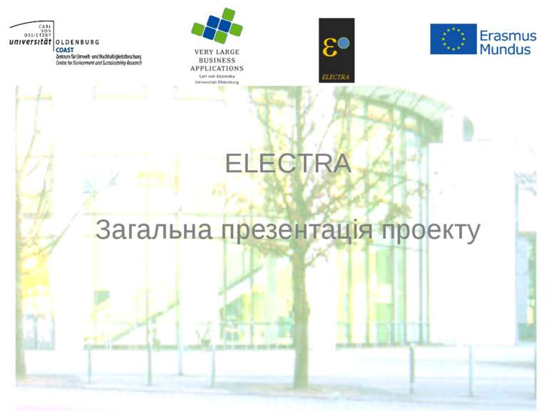 ELECTRAЗагальна презентація проекту