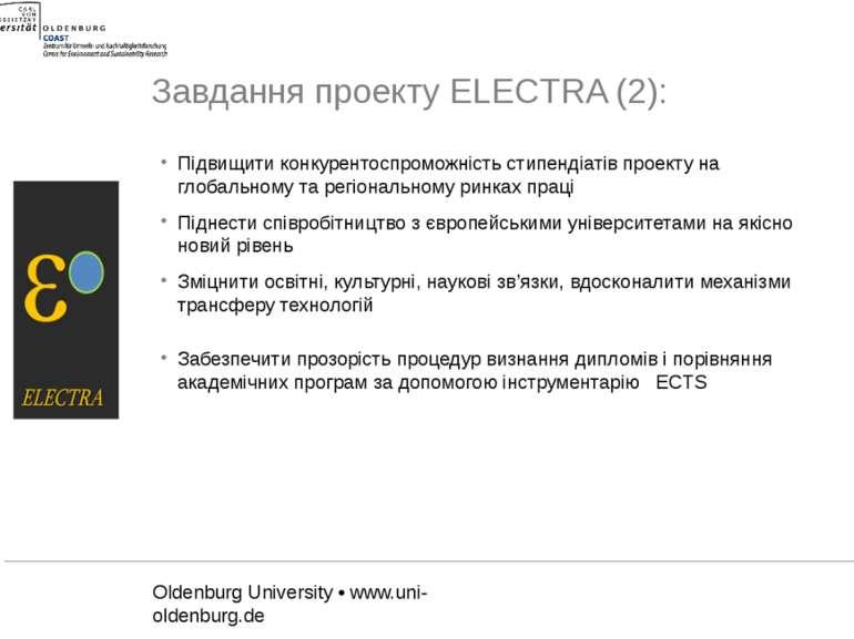 Завдання проекту ELECTRA (2): Підвищити конкурентоспроможність стипендіатів п...