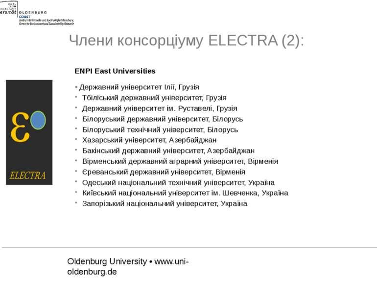 Члени консорціуму ELECTRA (2): ENPI East Universities • Державний університет...