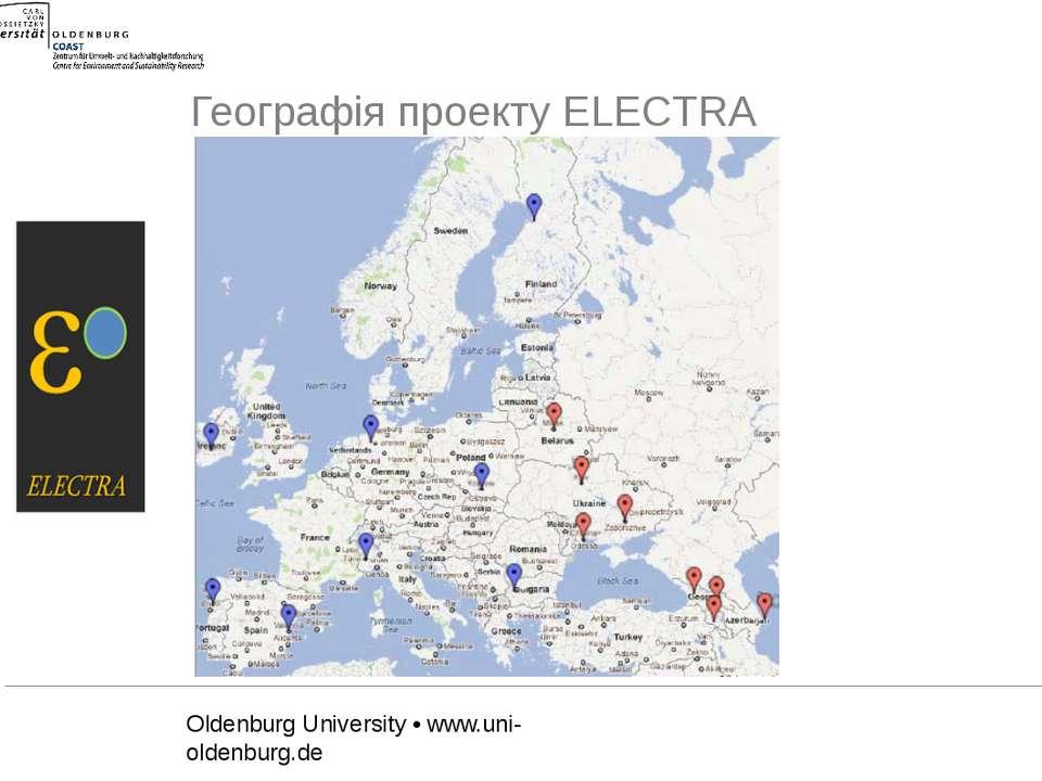 Географія проекту ELECTRA