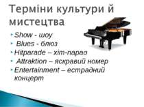 Show - шоу Blues - блюз Hitparade – хіт-парад Attraktion – яскравий номер Ent...