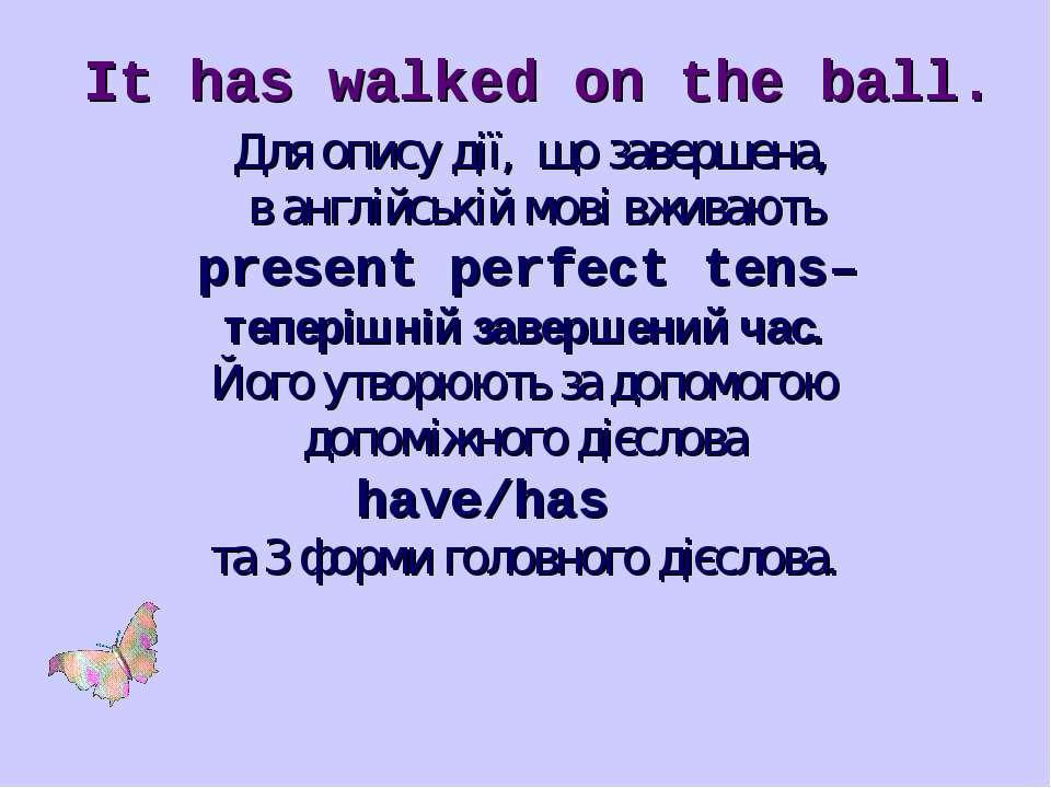 Для опису дії, що завершена, в англійській мові вживають present perfect tens...